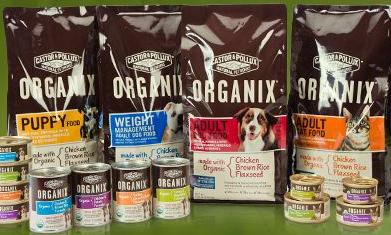 PetSmart Buy 1 Get 1 FREE Castor Pollux Organix Dog Food Coupon