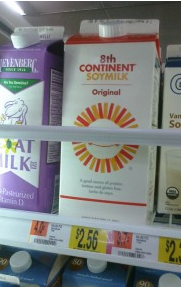 Screen shot 2012 04 02 at 3.37.56 PM *HOT* New $2/1 8th Continent Soy Milk Coupon = Only $0.56!