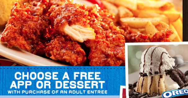 Screen shot 2012 04 15 at 3.11.00 PM Chilis: FREE Appetizer Or Dessert Coupon (August 13 15) + FREE Chips & Queso Coupon!