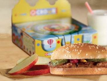 Screen shot 2012 06 15 at 8.37.29 AM Burger King: FREE Kids Hamburger on Birthday!