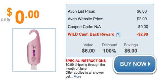 Screen shot 2012 06 19 at 8.34.56 AM Avon Skin So Soft Shower Gel Only $0.99 Shipped (Reg. $6.00!)