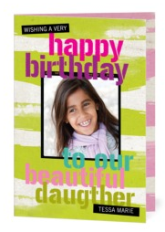 Screen shot 2012 07 19 at 8.41.48 AM *HOT* Treat.com: FREE Birthday Card + FREE Shipping