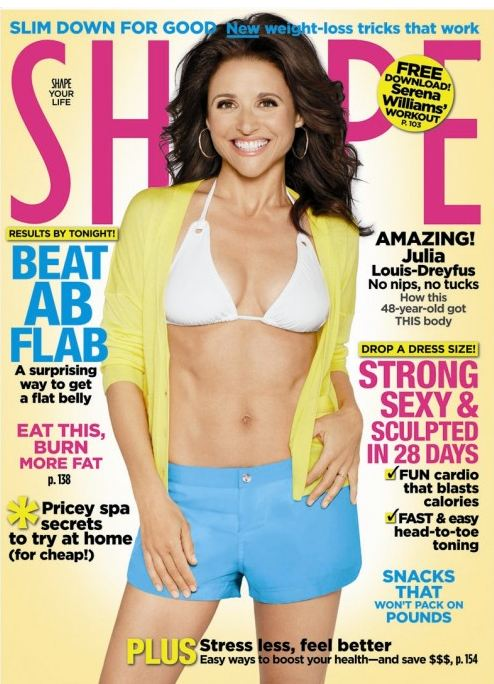shape FREE 2 Year SHAPE Magazine Subscription!