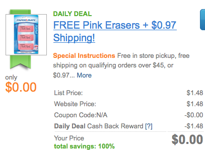 Screen shot 2012 08 13 at 8.50.14 AM FREE Paper Mate Pink Pearl Large Eraser 3 pack (After Cash Back!)