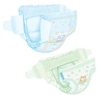 Screen shot 2012 08 24 at 3.25.59 PM 2 FREE Kirkland Signature Diapers!
