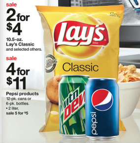 Screen shot 2012 08 30 at 3.09.26 PM *HOT* Target: 12 Pack Cans of Dr. Pepper Only $1.25 with NEW Printable Coupon!