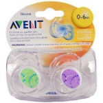 CVS: Avent Pacifiers and Cups Only $2.33 each (Reg. $7.99!)