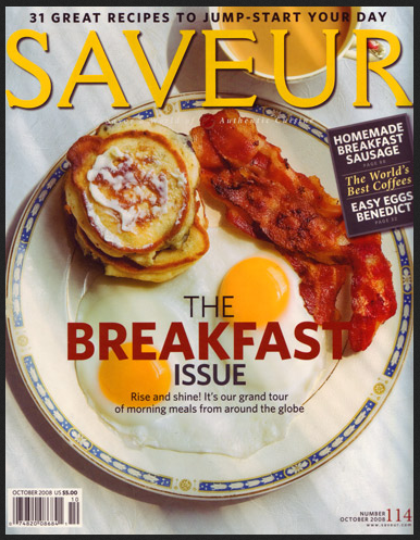 Screen shot 2012 10 11 at 9.03.16 AM FREE 1 Year Subscription to Saveur Magazine