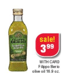 Olive Oil Coupon