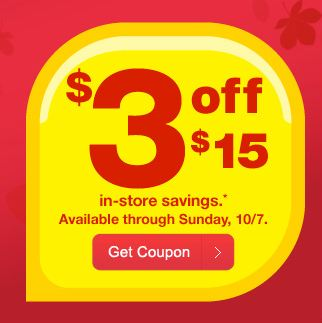 3 off 15 Check your Email for $3/$15 coupons from CVS!