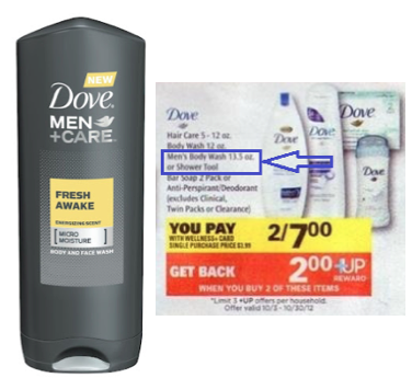 Screen shot 2012 10 06 at 9.55.04 PM Rite Aid: Dove Men+Care Body Wash Only $0.50 each!