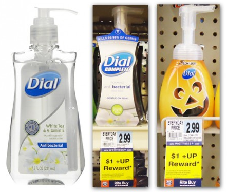 Screen shot 2012 10 21 at 9.08.35 PM Rite Aid: FREE Foaming Hand Soap (White Tea or Jack O'Lantern) + Make Money!