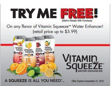 Vitamin Squeeze Mail in Rebate