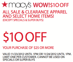 Macy Coupons
