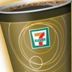 7-Eleven: FREE Medium Coffee Coupon?!