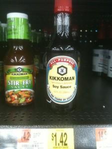 kikkoman sauce at walmart