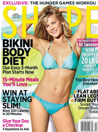 shape magazine FREE 2 Year Shape Magazine Subscription
