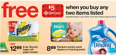 pampers2