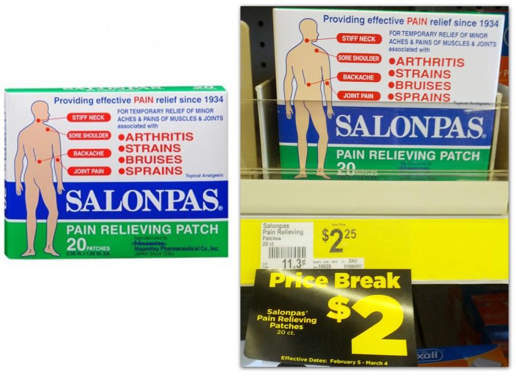 salonpas-deal-at-dg