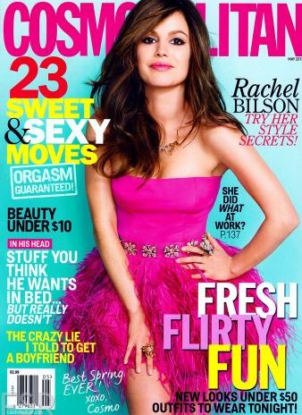 FREE Cosmopolitan Magazine Subscription! (7 FREE Issues)