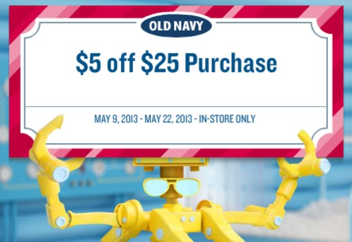 Old Navy Coupon: $5 off a $25 or More Purchase