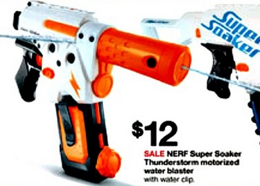 Laser Clipart Nerf Gun Pencil And In Color