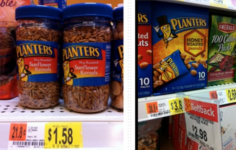 If you are a fan of Planters Peanuts or Sunflower seeds then I have one  heck of a deal for you! You can snag a jar of Sunflower seeds for just  $0.58 ... - Planters Peanut Packs Only $0.19 Each AND Planters Jar Of