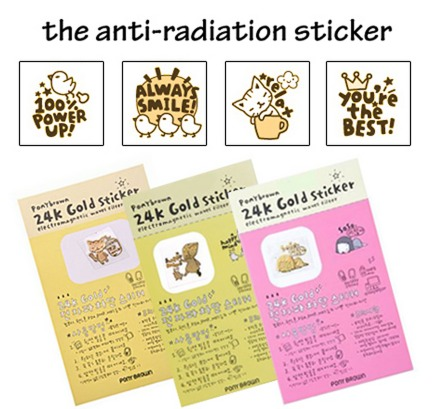 FREE 24k Gold Plating Anti Radiation Sticker (For Electronic Devices) No Credit Card Needed