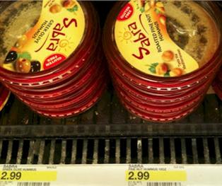 sabra coupon