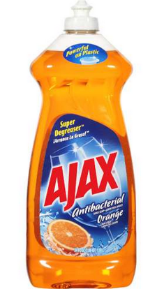 Ajax coupons 2018