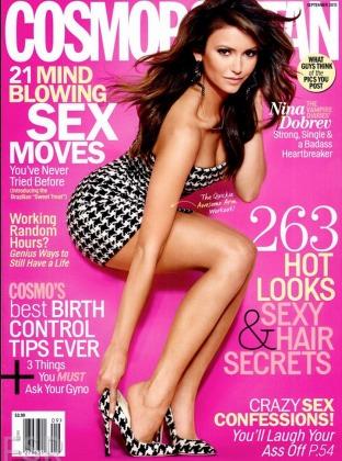 recipe: cosmopolitan magazine subscription [2]