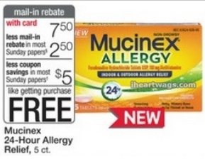 MUCINEX *HOT* FREE Box of Mucinex 24 Hour Allergy (CVS, Walgreens, Rite Aid) $7.50+ Value!