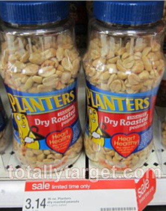 planters *HOT* Planters Peanut Jars Only $1.12 with New $1/1 Coupon!