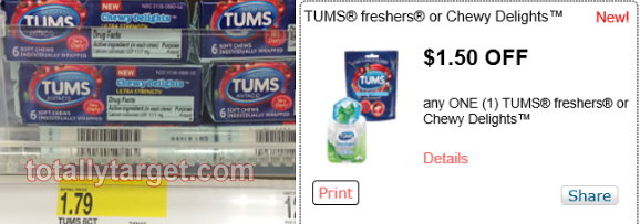 tums-coupons