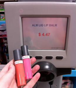 almay lip balm coupon walmart deals 259x300 Almay Lip Balm Only $0.47 at Walmart