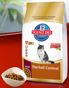 science FREE Bag of Hills Science Diet Hairball Control Cat Food (3,000 Winners)