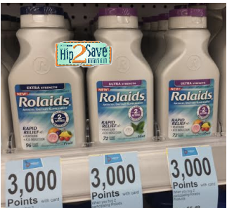 screen shot 2014 04 05 at 11 35 33 pm New B1G1 FREE Rolaids Coupon = Only $0.50 at Walgreens