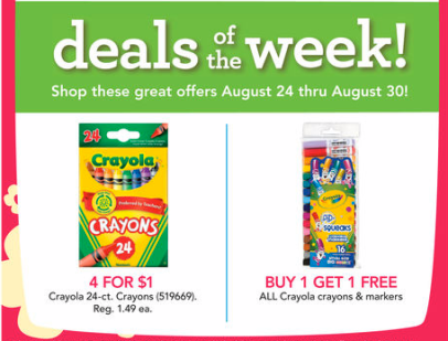 CRAY *HOT* Toys R Us: Crayola Crayons 24 ct boxes ONLY $0.25 + More!