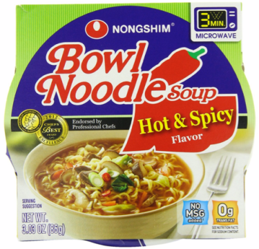 noddle Amazon: POPULAR Nongshim Bowl Noodle Soup Hot & Spicy Bowls Only 74¢ Each Shipped