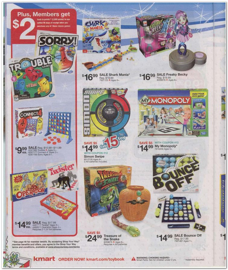 Retailmenot kmart coupons