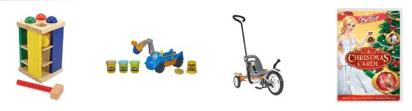 326 Amazon Lightning Deals List = AMAZING Toy and Gift Deals 11/23