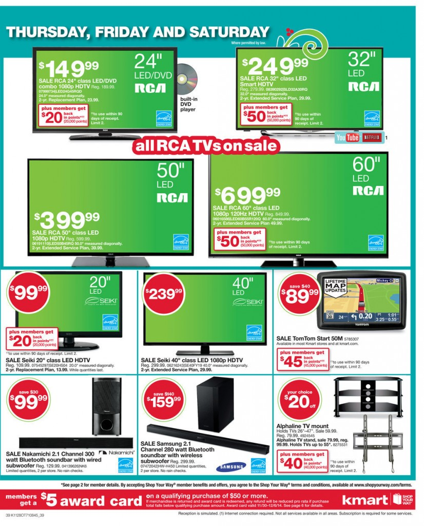 black friday sale paper for target Target has released its black friday 2017 ad, giving a sneak peak monday at the  upcoming door-busters the company will also change its.