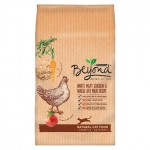 Target: Better Than FREE Purina Beyond Cat Food