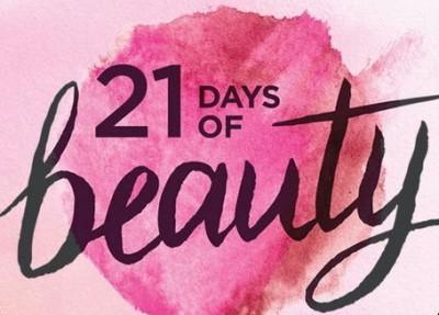Ulta-21-Days-of-Beauty-square-e1426422701567