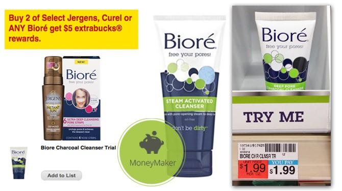 CVS: Better Than FREE Biore Facial Cleanser