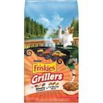 CVS: Friskies Dry Cat Food Only $2.99 (Starting 4/12)
