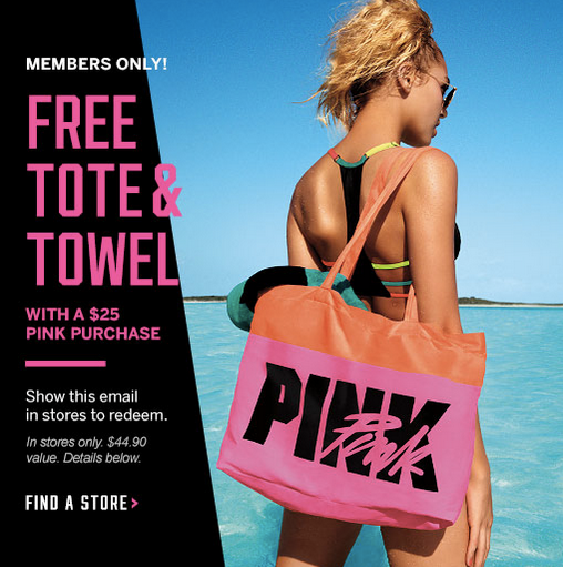Victoria's Secret will help you discover your fantasies! Visit them immediately and purchase amazing bras, lingerie and more that will impress you with their unique designs! Use the promotional code to get free $35 reward card with orders of $!/5.