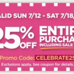 Michael's: *HOT* 25% off ENTIRE Purchase Coupon (INCLUDING Sale Items)