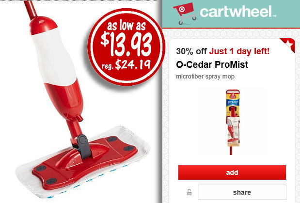 Target O Cedar Promist Spray Mop Only 13 93 Last Day