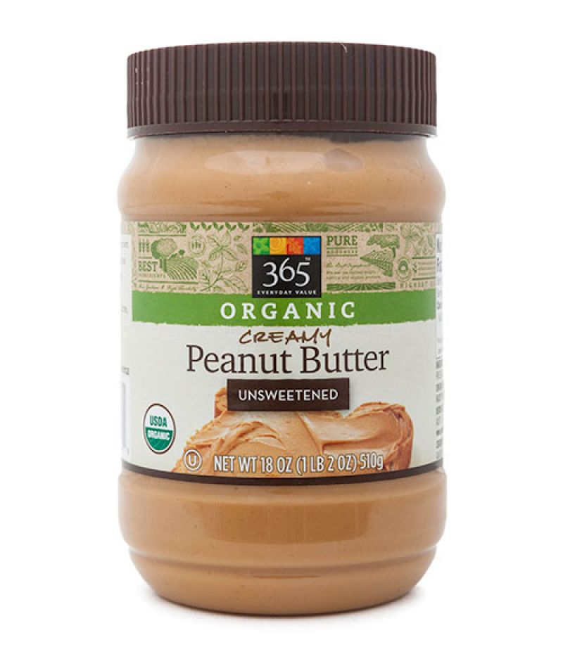 Slow Juicer Peanut Butter : Whole Food Coupon 2017 - 2018 Best Cars Reviews